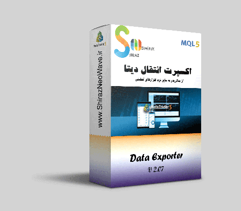Data-Exporter11