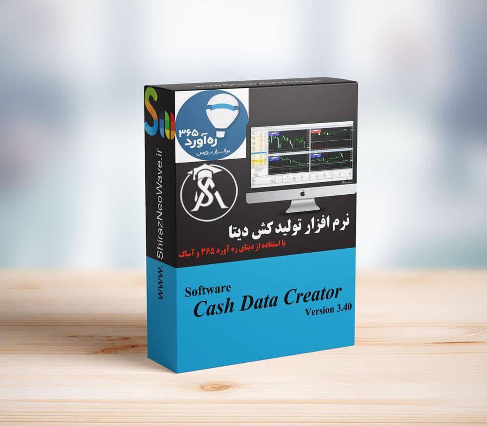 cashsoft-lego