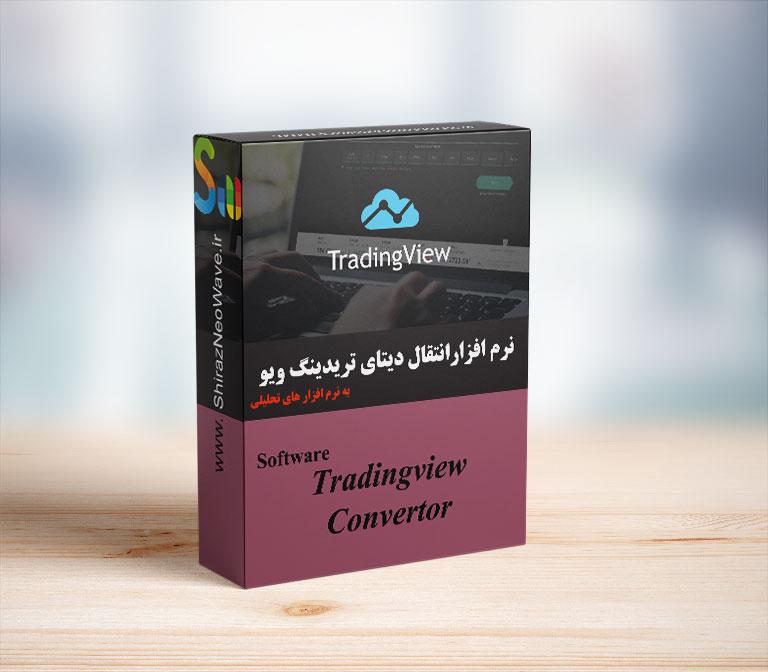 tradingviewConvertor3