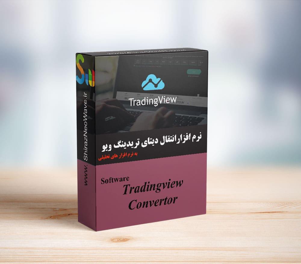 tradingviewConvertor