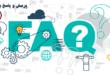 Faq52