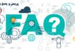 Faq53