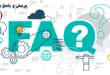 Faq54