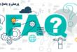 Faq61